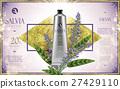 salvia cream ad 27429110