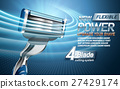 power shavers ad 27429174