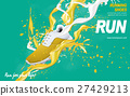 yellow running shoes ad 27429213