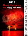celebrate firework 27436941