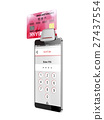 Smartphone and credit card reader 27437554