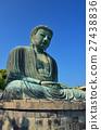kamakura buddha, daibutsu, great statue of buddh 27438836