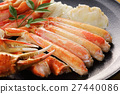 snow crab, crab, crabs 27440086