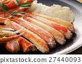 雪蟹 螃蟹 蟹 27440093