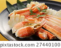 snow crab, crab, crabs 27440100