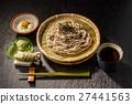 麵條 調味品 日本蕎麥麵 27441563