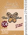 Color vintage dance studio banner 27443550