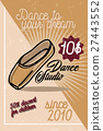 Color vintage dance studio banner 27443552