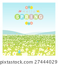 Hello spring landscape background 27444029