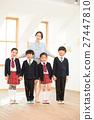 Class Photo With A Female Teacher 27447810