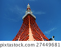 東京鐵塔 東京 塔 27449681