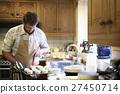 Man Apron Cooking Baking Bakery Concept 27450714