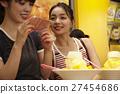 대만 여자 여행 스위트 27454686