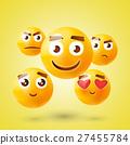 Set of Emoticons. Set of Emoji. Smile icons 27455784