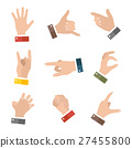 Empty hands holding protect giving gestures icons 27455800