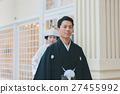 nuptials, weddings, japanese clothing 27455992