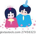 히나 핑크 27456323