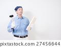 DIY男 27456644