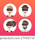 Businessman Use Virtual Reality Web Page Concept. 27456716