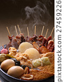 關東煮 燉菜 開水焯過的食物 27459226