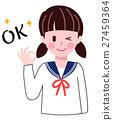 学生 ポーズ 27459364