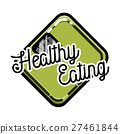Color vintage nutritionist emblem 27461844