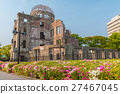 Atomic Bomb Dome in Hiroshima 27467045