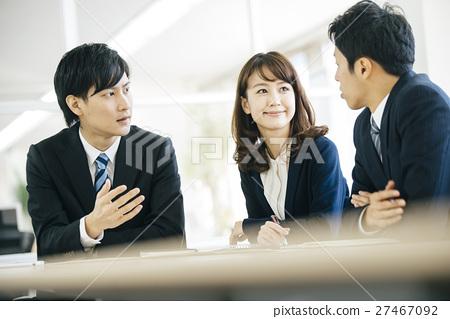 商務 會議 協定 27467092