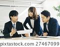 会议 协定 职业妇女 27467099