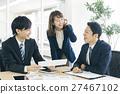 会议 协定 职业妇女 27467102
