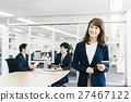 商业 商务 会议 27467122