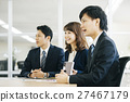 会议 协定 职业妇女 27467179