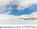 High mountains under snow with clear blue sky 27467561