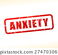 anxiety text buffered 27470306