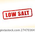 low salt text buffered 27470364