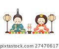 女儿节娃娃 展出的娃娃系列 木偶节 27470617