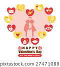 valentine, valentines, day 27471089
