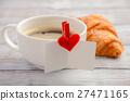 카드, 아침, 컵 27471165