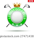 Label of Luxury Golf clubs 27471438