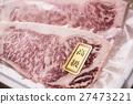 牛肉 27473221