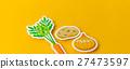 야채 [포토 크래프트 시리즈] 27473597