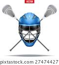 Lacrosse sticks and helmet Label 27474427