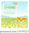 Hello spring landscape background with fox family 27474527
