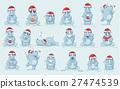 Illustrations isolated emoji character cartoon 27474539