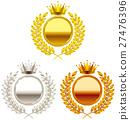 獎章 徽章 判決 27476396