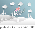 I love you greeting card for love concept.  27476701