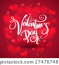 Happy Valentine's day lettering  27476748