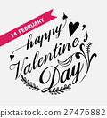happy heart lettering 27476882