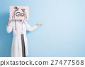 woman doctor take cry billboard 27477568