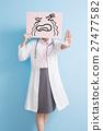 woamn doctor take cry billboard 27477582